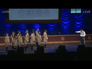 2015.05.06 Sakura Gakuin Transfer Ceremony Part 3