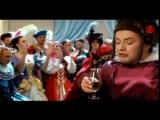Виа Гра feat. Верка Сердючка - Я не поняла (2003)