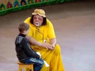 Самый внимательный мальчик в цирке!