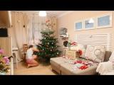 Как украсить елку за 1,5 минуты! =)
