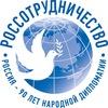 Centro Ruso