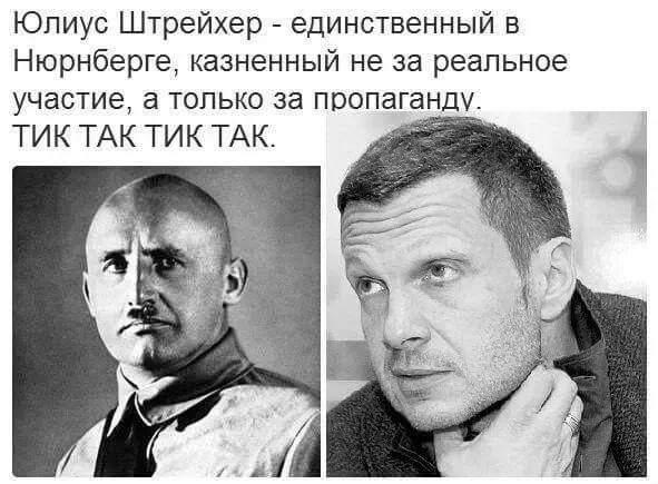 На слушание по делу Сенцова-Кольченко не явились потерпевшие - Цензор.НЕТ 8239