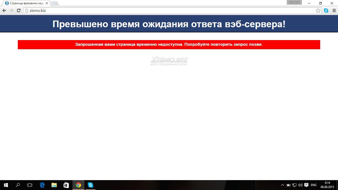 PdhS_iCpuRM.jpg