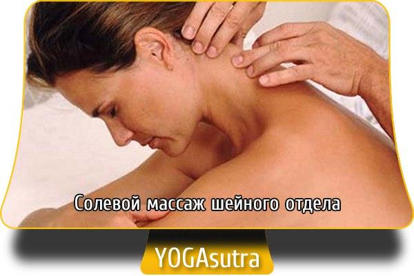 Как правильно сделать шейный массаж - Water-Mart.Ru