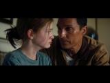 Прощание с дочерью - Интерстеллар (2014) [отрывок / фрагмент / эпизод]