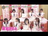 HKT48 vs NGT48 Sashi Kita Gassen ep 06 от 15 февраля 2016г.