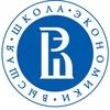 Абитуриент НИУ ВШЭ — Пермь