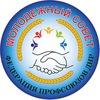 Молодежный совет Федерации Профсоюзов ДНР