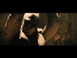 Бэтмен против Супермена: На заре справедливости Batman v Superman: Dawn of Justice 2016 (Тизер к Трейлеру)