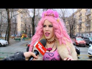 ПЯТНИЦА! NEWS Карина Барби