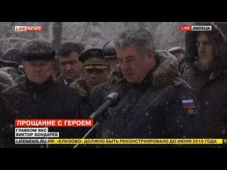 В Липецке похоронили пилота Су-24 Олега Пешкова