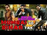 Mumbai Se Bihar Tak (2015) Hindi Dubbed Movie With Telugu Songs | Gopichand, Gowri Pandit