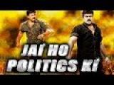 Jai Ho Politics Ki (2015) Hindi Dubbed Movie With Telugu Songs | Chiranjeevi, Prakash Raj