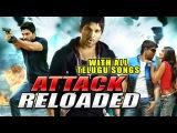 Rudhramadevi Allu Arjun's Attack Reloaded (2015) Full Hindi Dubbed Movie