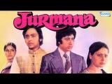 JURMANA | FULL HINDI MOVIE | POPULAR HINDI MOVIES | AMITABH BACHCHAN - RAAKHEE