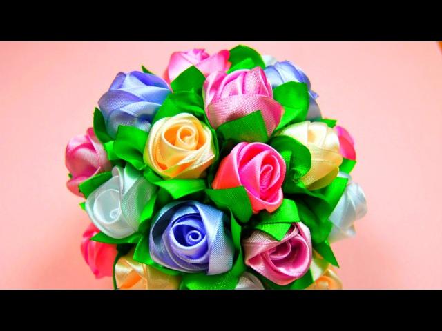 Мастер класс Бутоны Роз в Букет Шар Ribbon Rose Bouquet Ball ✿ NataliDoma