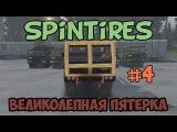 SpinTires Моды - Tatra 813 8X8 Kolos #4