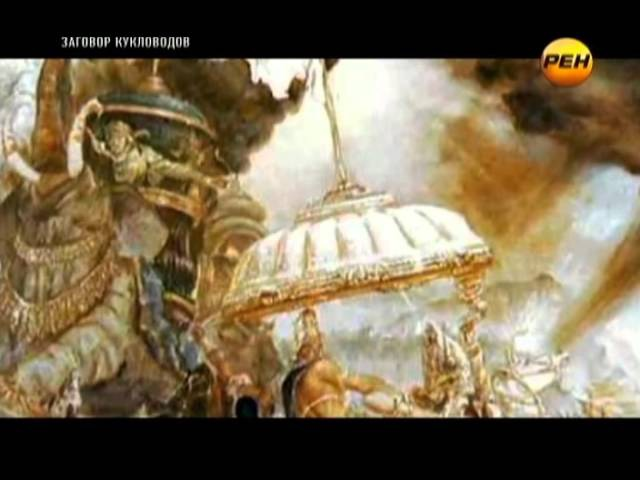 9 КРИСТАЛЛОВ И АРКАИМ 21 12 2012