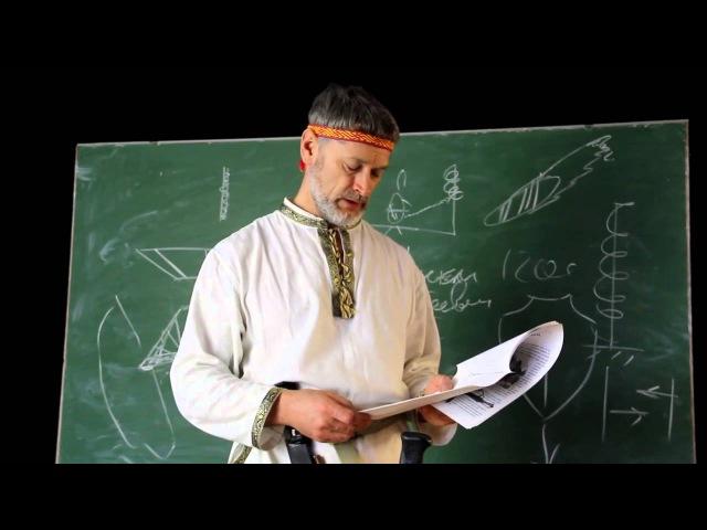 Чулкин В.И. Всё о ножах.Традиции и обряды.Часть2.