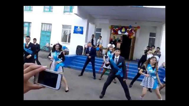 Танец на последний звонок выпускников 2015 года Раисовской средней школы с.Раисовка