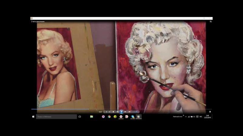 Портрет масляными красками. Мэрилин Монро. Часть 2.