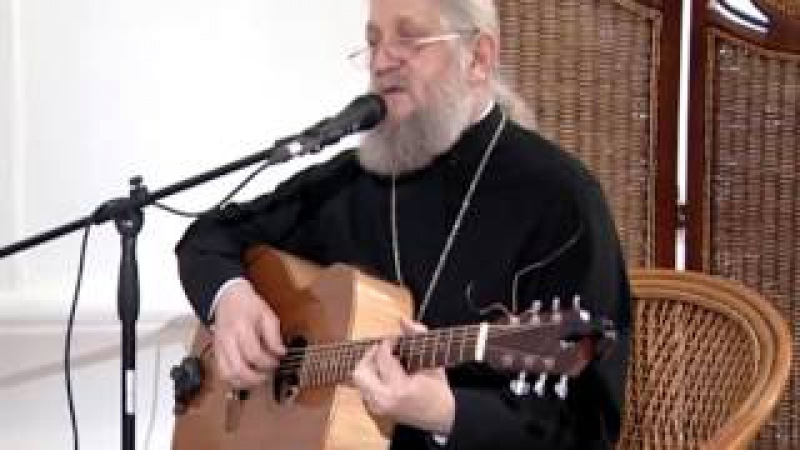 Священник Анатолий Першин - Как хочется чистоты