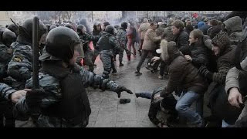 Русский день на Манежке: видеохроника, 11.12.2010