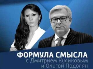 Сергей Михеев: Минский процесс нужно продлить в туманную даль