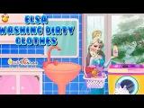 NEW Игры для детей—Disney Эльза Холодное сердце уборка и стирка—Мультик Онлайн видео игры девочек