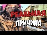 Что фейк а Что правда? И почему Рина Паленкова Бросилась на самом деле под поезд ?