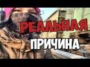 Что фейк а Что правда И почему Рина Паленкова Бросилась на самом деле под поезд