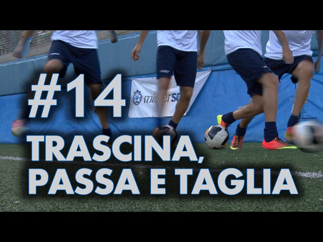 FINTA 14 - TRASCINA, PASSA E TAGLIA (Neymar, Oscar, James Rodriguez)