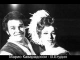 Ария и Молитва Тоски. Поёт Зинаида Диденко