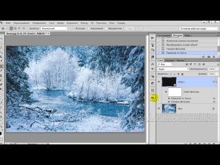Как наложить в фотошопе снег на фото