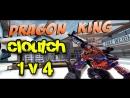CS GO Clutch 1 v 4