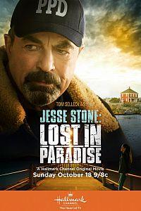 Джесси Стоун: Тайны парадиза (2015)