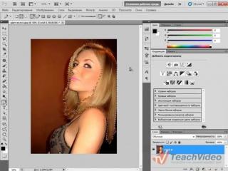 87. Как изменить цвет волос с помощью Photoshop