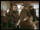 Взять живым - 1 серия (фильм) 1982