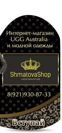 Купить женские кроссовки от 2299 рублей в Санкт