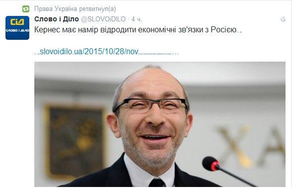"""В """"Самопомочи"""" предлагают уволить главу ГФС Насирова и назначить на его место депутата от БПП Южанину - Цензор.НЕТ 9920"""