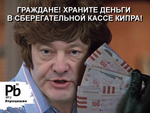 Прокуратура допросила Химикуса, который участвовал в конфликте с Пашинским, - адвокат - Цензор.НЕТ 23