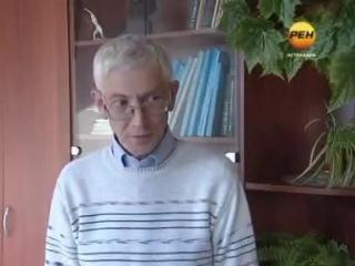 Губернская Энциклопедия Жизнь Земли геология