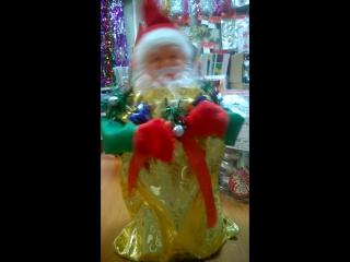 Дед Мороз танцующий в мешке с подарками 26 см (англ. мелодия)