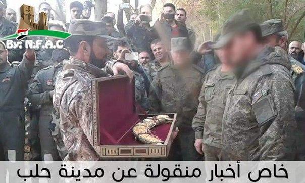 Сирийские военные наградили российского полковника драгоценным клинком ручной ра...