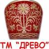"""Творческая Мастерская """"ДРЕВО"""" (Москва)"""