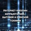 Компьютерная техника Минск| tehnobars.by