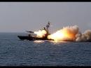 Противокорабельная ракета Москит поразила мишень Antiship missile Moskit fired a drifting target
