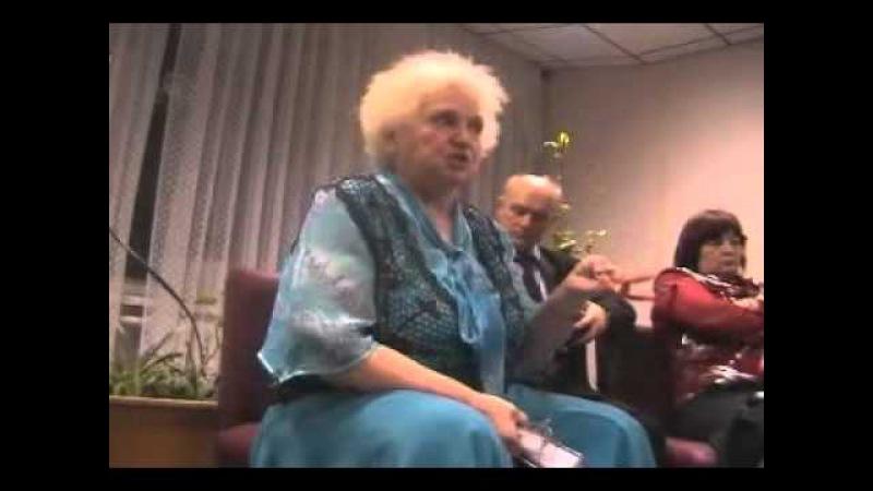Советы Тюменской травницы. Лидия Нестеровна Сурина. В 2018 ей 87 лет.