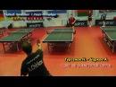 Table tennis момент матча Терсенов Н Чирков А КЧ СПб Высшая Лига С