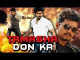 Tamasha Don Ka (2015) Full Hindi Dubbed Movie | Vijay, Amala Paul